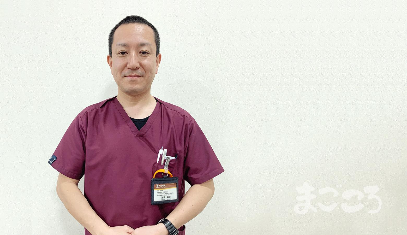 リハビリ専門デイサービス  まごころ石山 施設長ご挨拶のイメージ